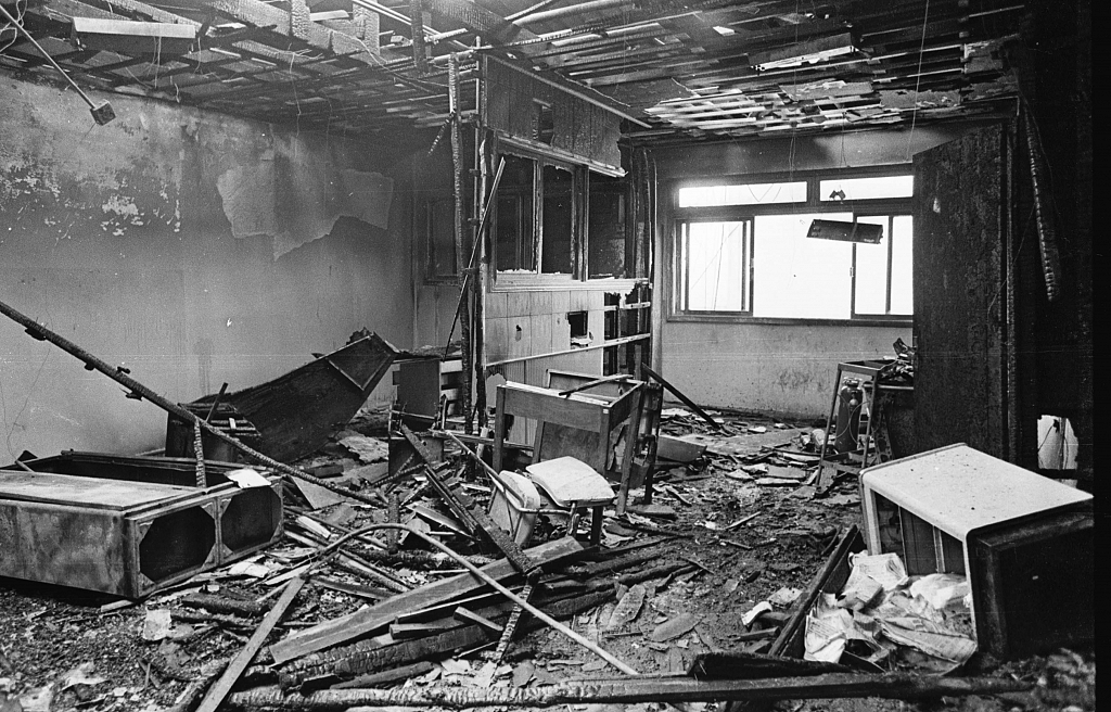 1972 - A fire destroys part of the radio and TV department headquarters.